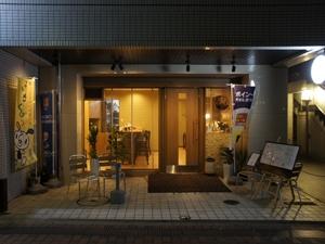 バラモン食堂