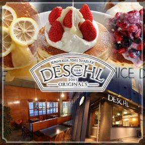 DESCHL〜ディシェル〜 問屋町店