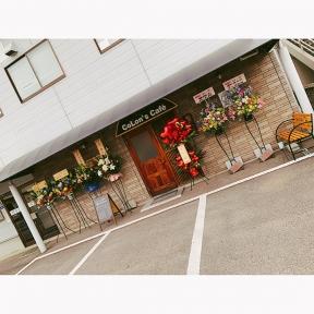 CoLon's Cafe(コロンズカフェ)
