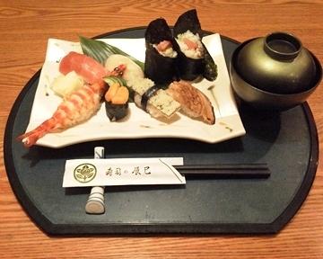 寿司の辰己