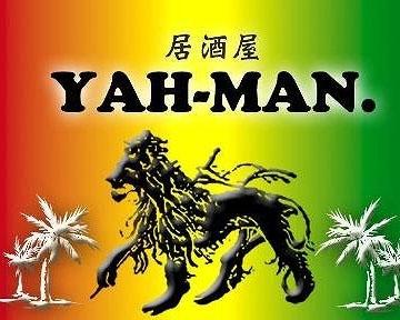 居酒屋 YAH-MAN