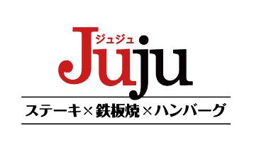 Juju ジュジュ