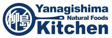 ナチュラルフーズ柳島キッチン
