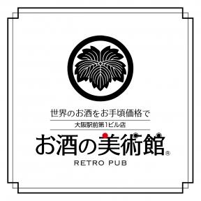 お酒の美術館 大阪駅前第1ビル店