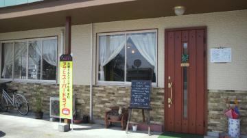 KitchenFuji