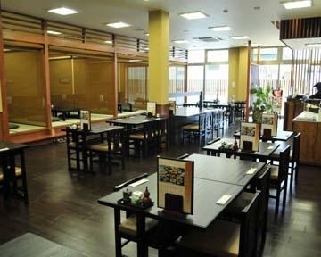 水琴茶堂 フォレストモール富士河口湖店