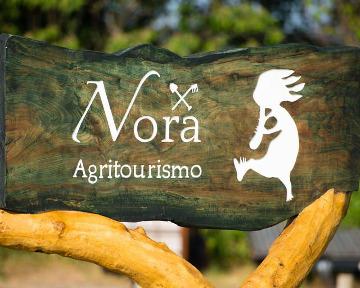 農園レストラン Nora