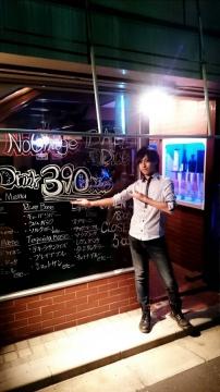 390円 BAR Dice 小岩店