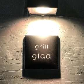 grill glad(グリルグラッド)