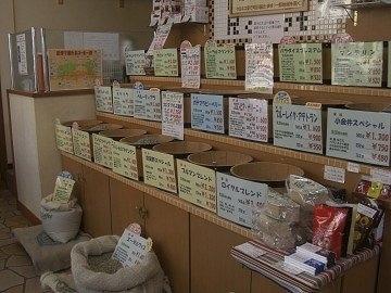 コーヒーロースト 小金井店