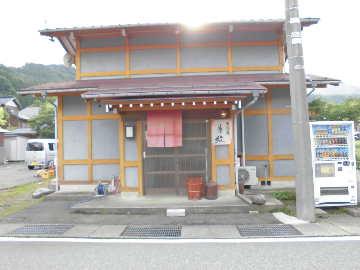 居酒屋 丹紋