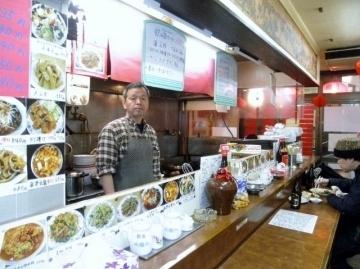 中華料理 東八軒