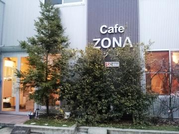 カフェ ゾナ