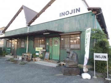 蕎麦カフェ INOJIN CAFE