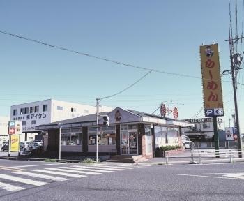 藤一番 らーめん 津島店