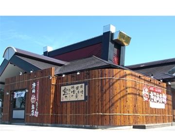 味噌屋 唐崎商店