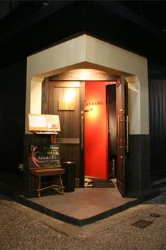 Bar Kakashi