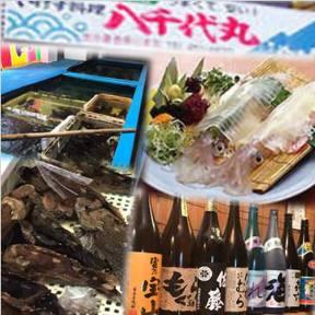 漁場直送 いけす料理 八千代丸 博多駅前店 image
