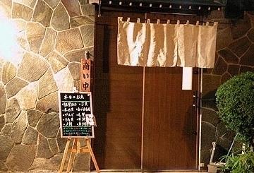 玉寿し宇野気店