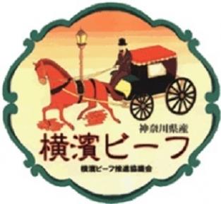 濱蔵 茅ヶ崎店