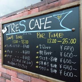 TRES CAFE