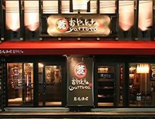 蔵元酒場 おやっとさぁ 三宮店