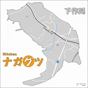ナガグツ JR南武線津田山駅ヨコ居酒屋