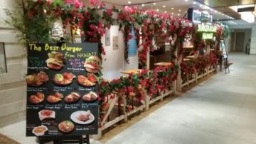 KUA`AINA 福岡ソラリアプラザ店