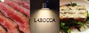 イタリア料理 ラボッカ