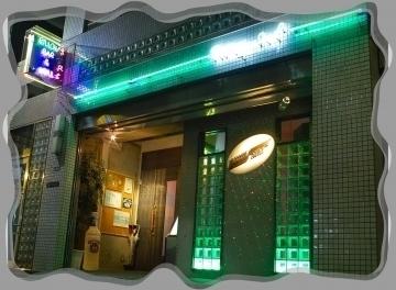 ビローサーフ 甘者屋
