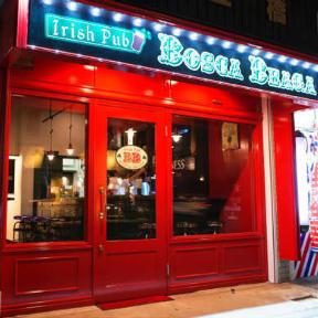 Irish Pub Bosca Beaga