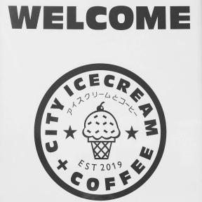 CITY ICECREAM & COFFEE