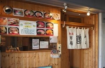 樽寿司 市場店