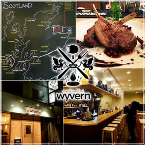 横浜関内 wyvern Scottish Gastro Pub(ワイバーン)