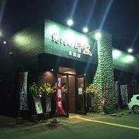 焼肉の牛太 米田店