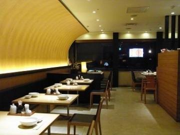 ○かつ亭 そごう横浜店