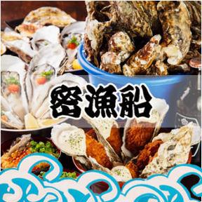 チーズタッカルビ×海鮮 密漁船 千葉店