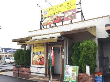 本格インド料理レストラン PUJA 天理店