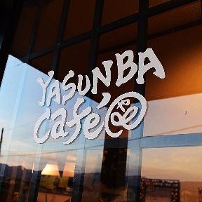 YASUNBA CAFE やすんば カフェ