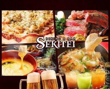 Dining&Bar SEKITEI(セキテイ)