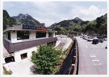 昇仙峡さわらび