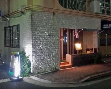 珈琲&Bar Alive
