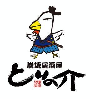 炭焼きダイニング とりの介 仙台一番町店