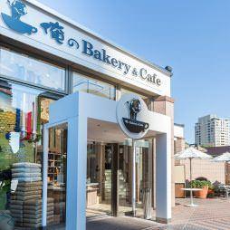俺のBakery&Cafe