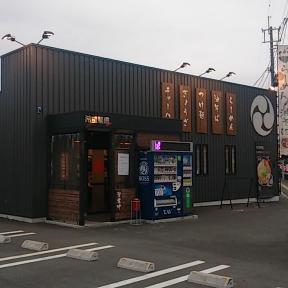 希望新風 R171伊丹店