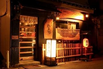 酒匠の店 佐香や 東本町本店