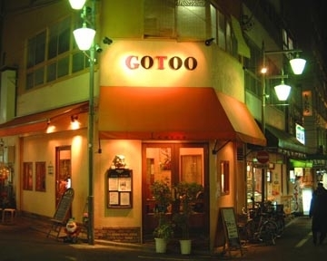 GOTOO