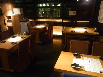 麺酒場 框