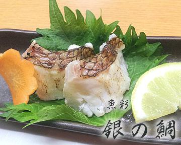 魚彩 銀の鯛