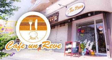 Cafe un Reve